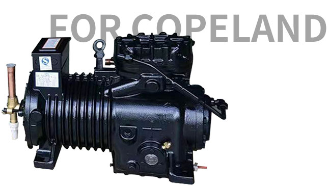 What is the refrigeration compressor imp...