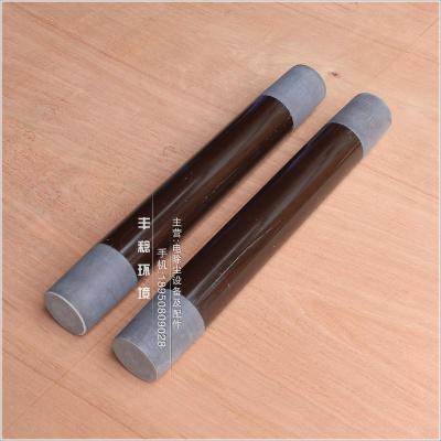 电除尘器振打棒T501-2高分子锥形绝缘轴65*520
