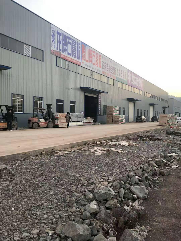 工廠環境11