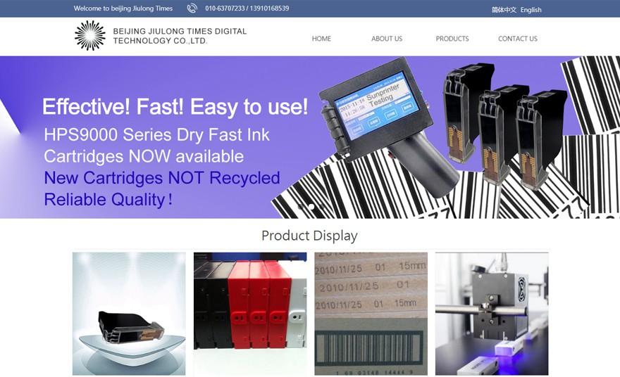 营销型网站案例5