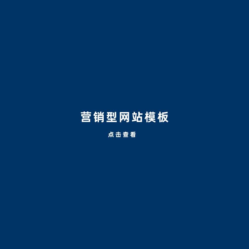 化工/原材料/农畜牧
