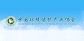 中国环境保护产业协会网站