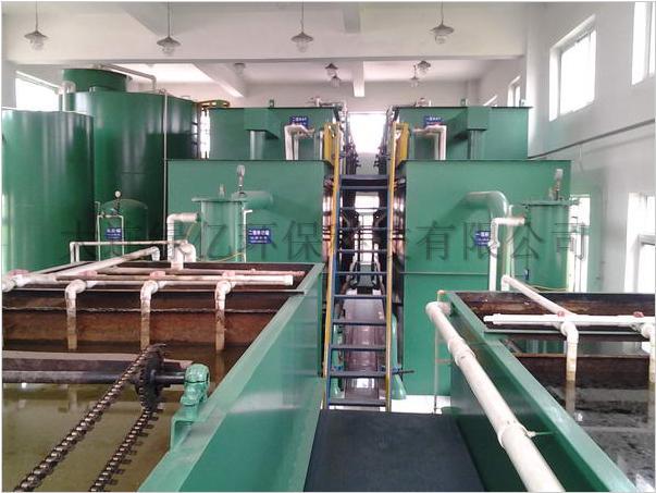 首钢硼铁有限公司污水处理工程
