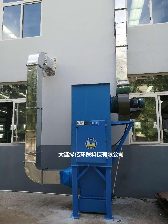 大连弘大特种风机焊烟净化项目