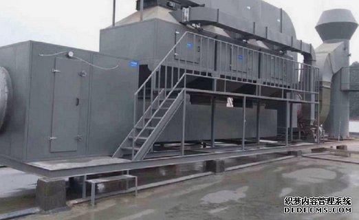 RCO活性炭吸附、脱附+催化燃烧一体装置废气处理