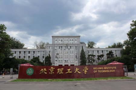 北京理工大学学生食堂油烟处理