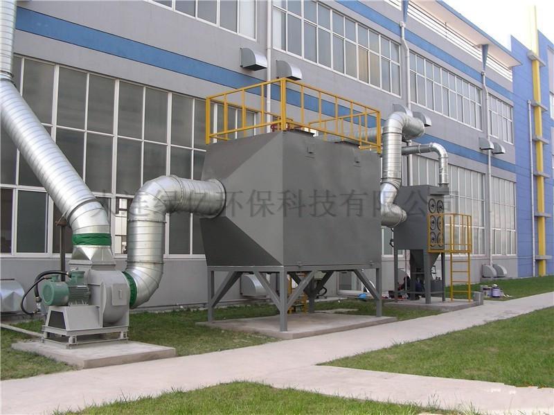ABB工程(上海)有限公司