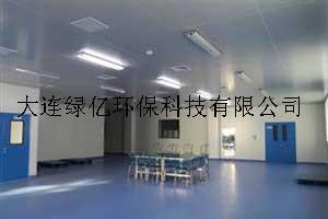 黑龙江珍宝岛药业洁净生产车间