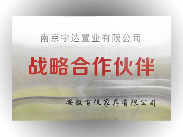 南京宇达置业