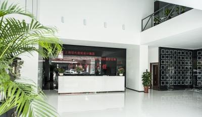 华东建设设计研究院