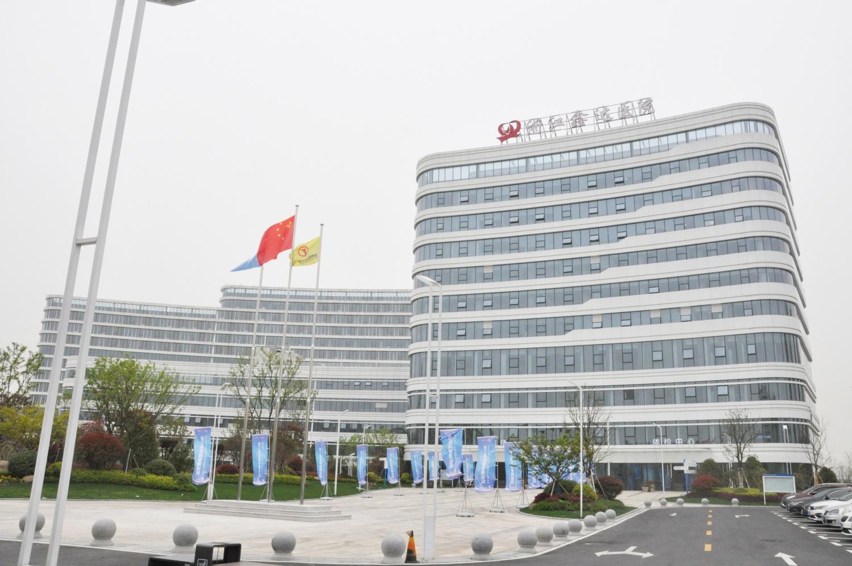 浙江鑫达医院
