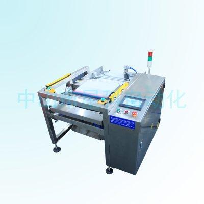 XK-T450(筒膜包装机)