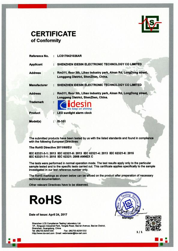 RoHs certificate of IS-101_LCS170421026AR