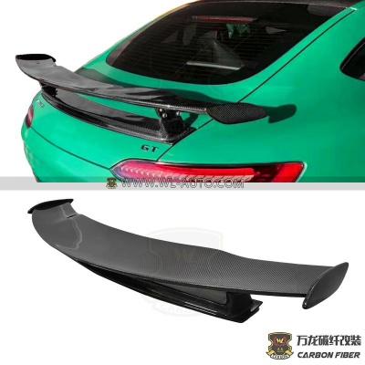 奔驰AMG GT尾翼 GTR款