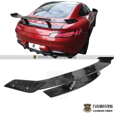 奔驰AMG GT尾翼 R款