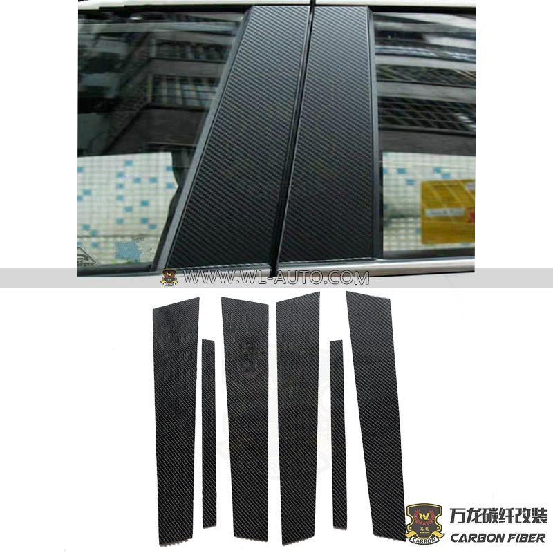 宝马E90通用 BC柱贴片