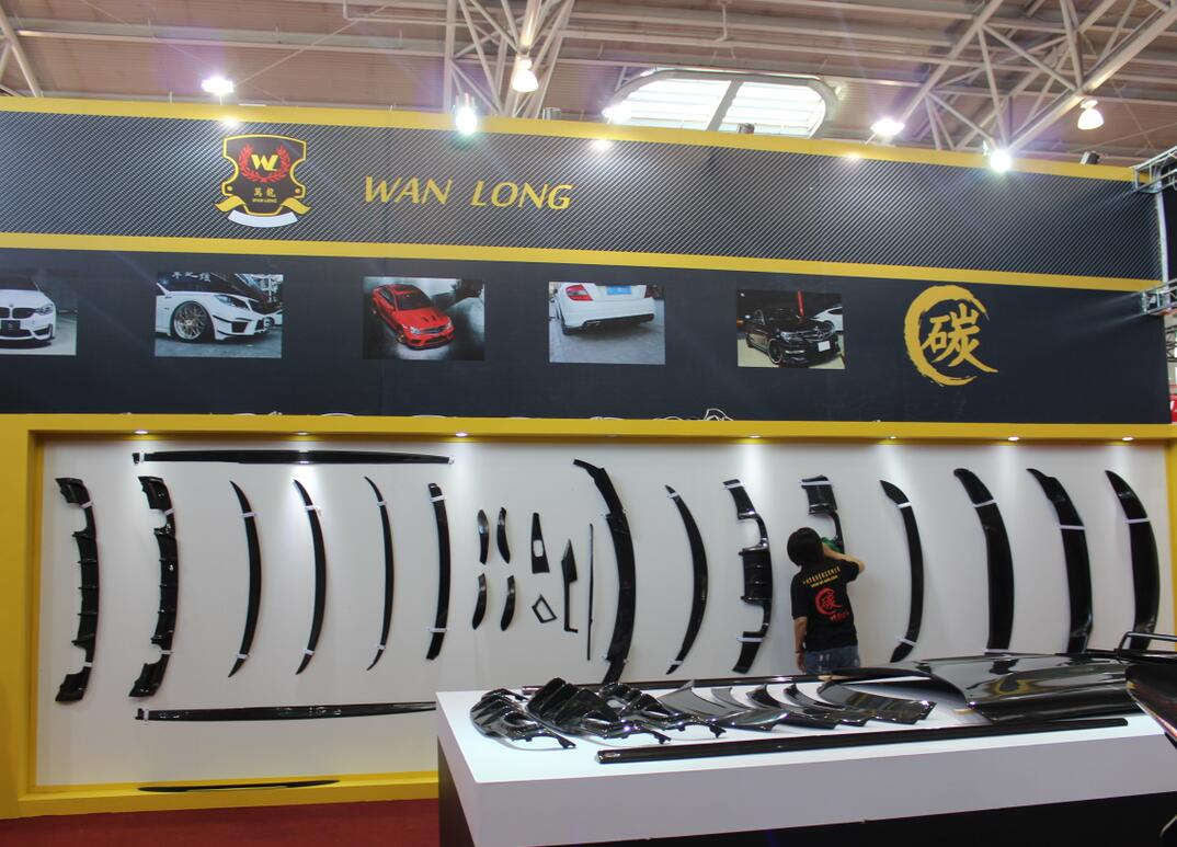 Wanlong carbon fiber Theme Exhibition