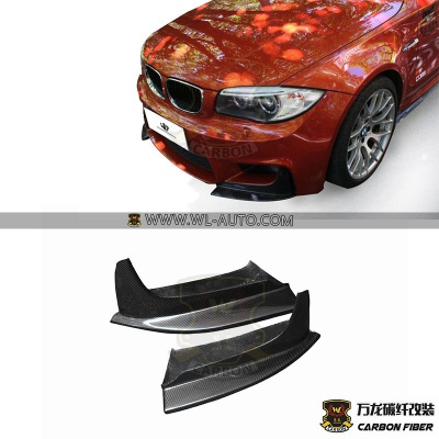 BMW 1M E82 FRONT SIDE SPLITTER RZ