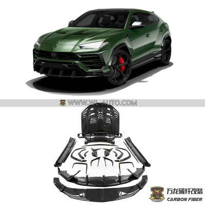 URUS TOPCAR CAR BODY KIT LAMBORGHINI