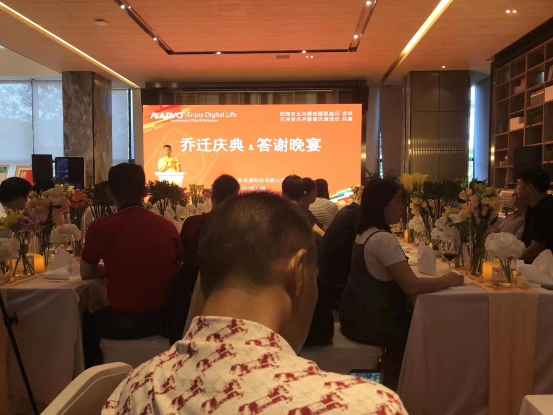 KSY move office celebration 2018