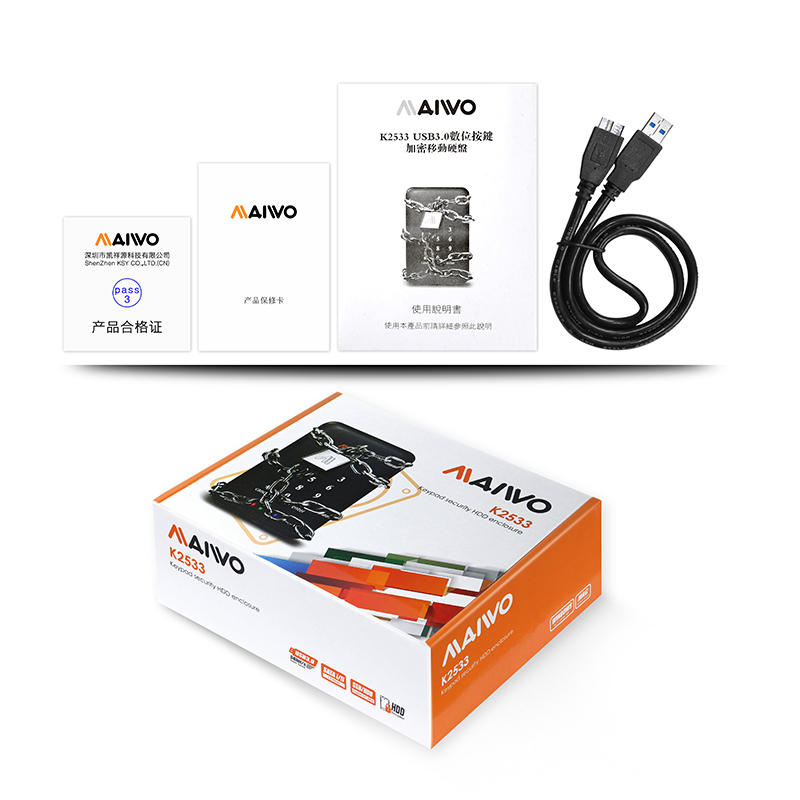 K2533 Keypad security  USB3.2 GEN1 to SATA HDD Enclosure