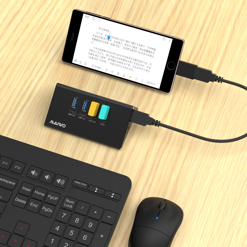 KH104 USB3.0 Hub with 4port