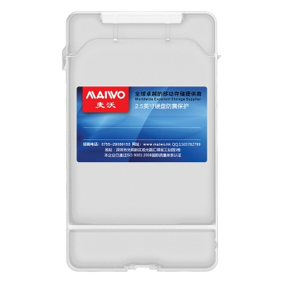 "KP0072 2 Bay 2.5"" HDD Protective Case"