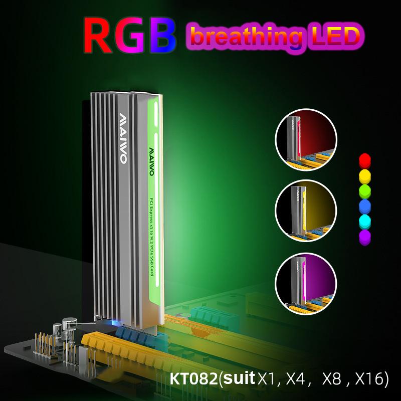 MAIWO KT082 PCIE X1 to M.2 NVMe