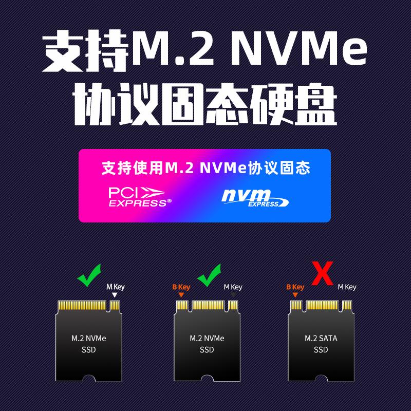 MAIWO KT082A PCIE X1 to M.2 NVMe