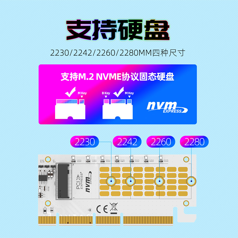 MAIWO M.2 expansion card KT058 NVMe SSD to PCIe 3.0 X16/X8/X4