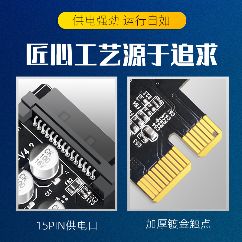 MAIWO KC015 3 Ports USB 3.0 PCIe Expansion Card, 5Gbps Host Adapter Card