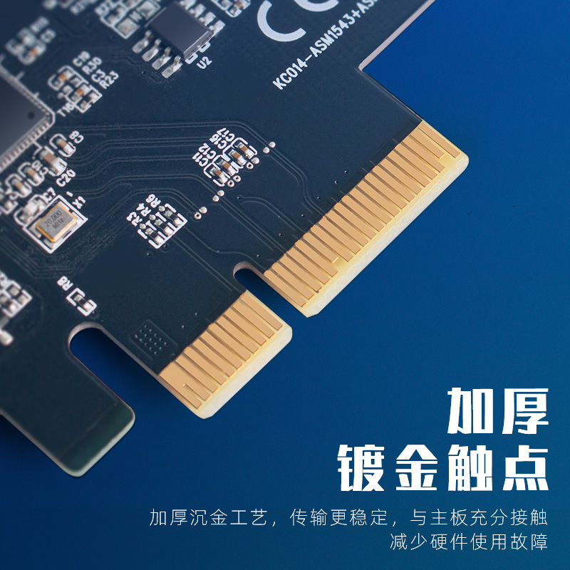MAIWO KC014 PCIex4 to 2-port Type-C GEN2 interface extension card