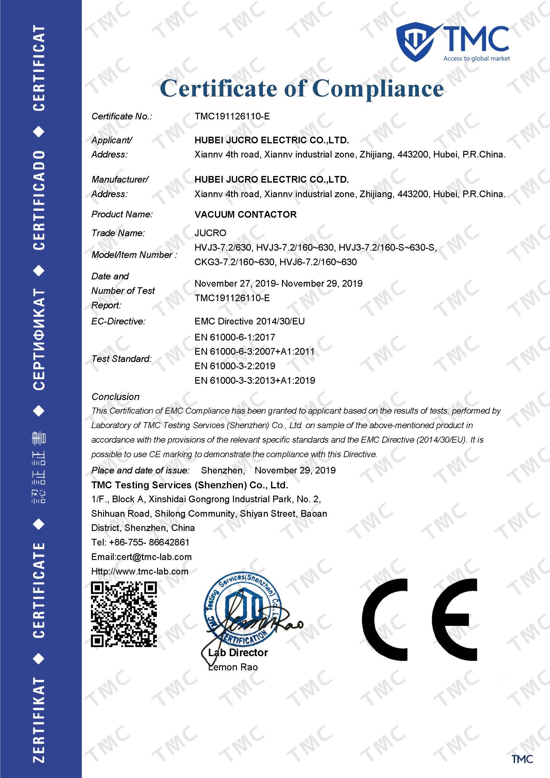 EMC Directive 2014 30 EU