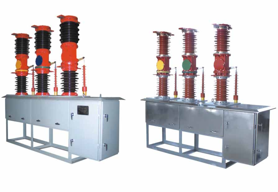 40.5KV VCB Vacuum Circuit Breaker HVD7-40.5 outdoor type from JUCRO Electric