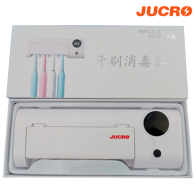 Cold cathode UVC portable  sterilizer toothbrush sterilizer cold cathode uv sterilizer