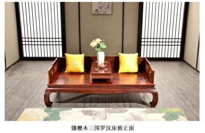 紅木家具緬甸花梨木新中式羅漢床沙發實木床榻休閑羅漢榻K1620