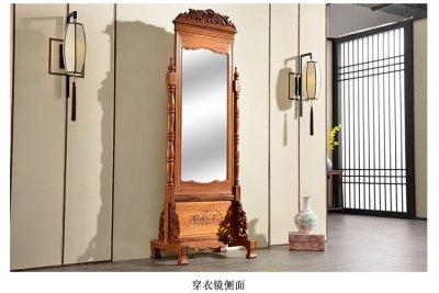 红木试衣镜穿衣镜全身落地镜子仿古中式实木雕刻花梨木家用长镜子W3221
