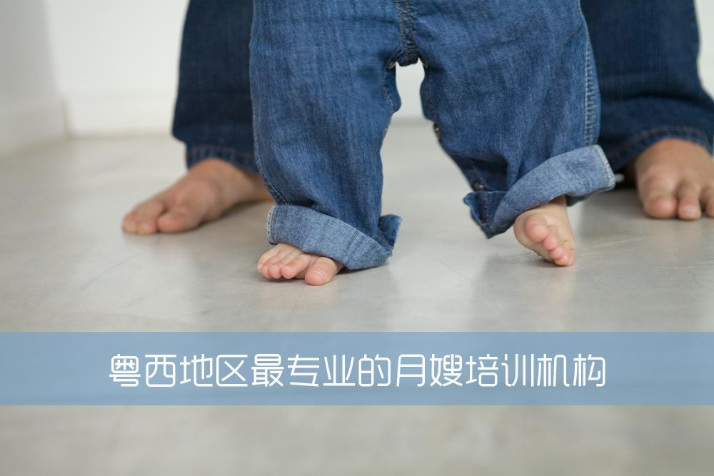 康悦母婴,粤西地区最专业的月嫂培训中心,只为用心做好一件事。