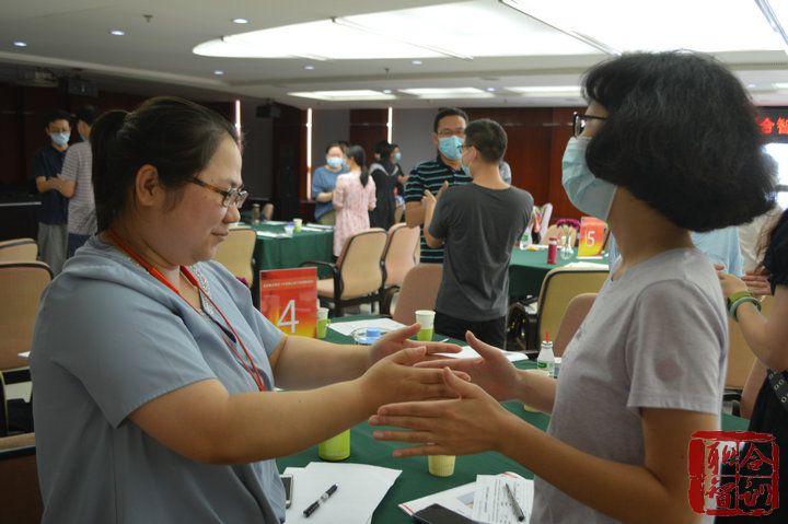 2020年08月21日 《非人力资源经理的人力资源管理》-魏云东老师 (5)