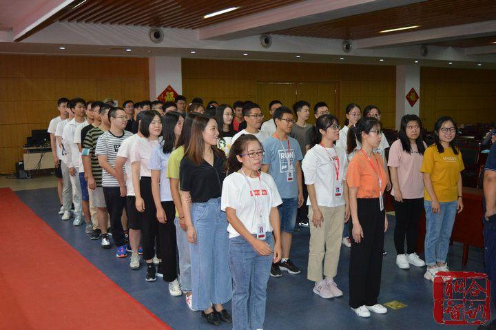 2020年08月05日 中国电子科技集团某所《新员工拓展培训》 (8)