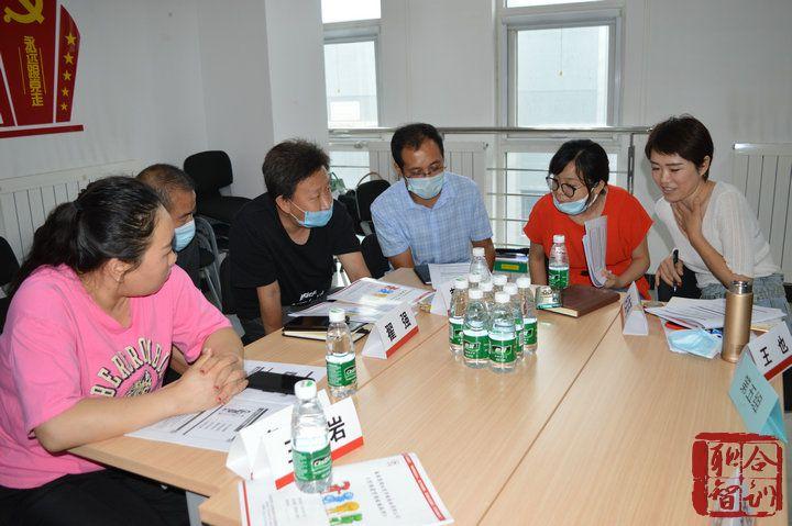 2020年07月25日 国药集团北京某药业公司《管理者管理技能提升 》-陆华龙老师 (10)