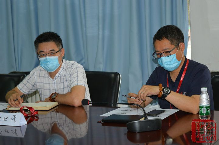 2020年07月30日 北京城建某研究院《企业人才的选育用留及用工风险全方位防范》-卢云峰老师 (7