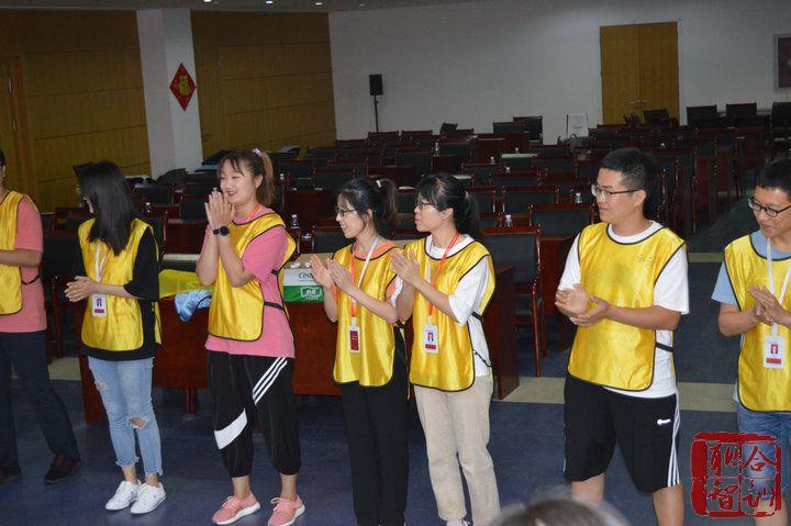 2020年08月05日 中国电子科技集团某所《新员工拓展培训》 (33)
