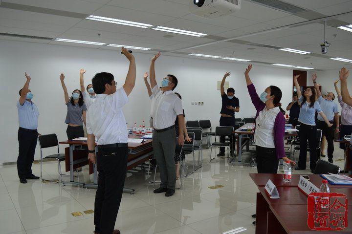 2020年7月10-11日 中铁建设集团某事业部《管理者的自我管理能力提升》-宋湘生老师 (8)