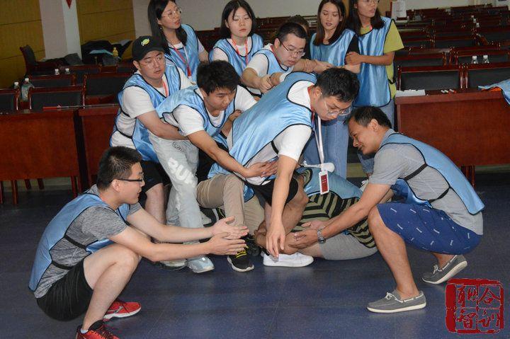 2020年08月05日 中国电子科技集团某所《新员工拓展培训》 (57)