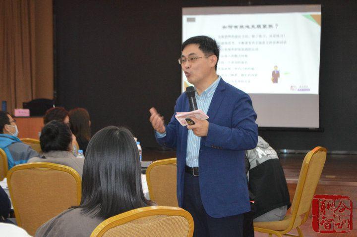 2020年10月23日 《TTT-内训师课程开发及授课技巧》-宋湘生老师 (6)