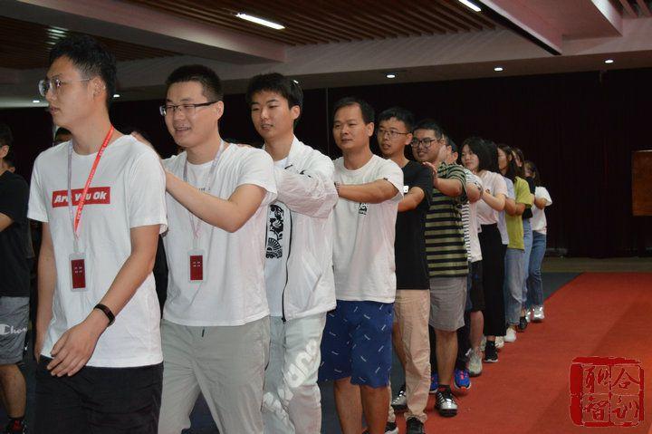 2020年08月05日 中国电子科技集团某所《新员工拓展培训》 (14)
