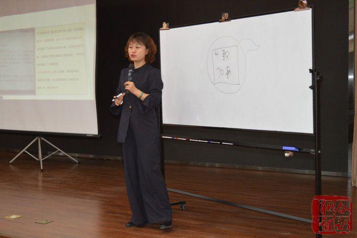 2020年10月29日《结构性思维与职业表达》-高春燕老师 (1)
