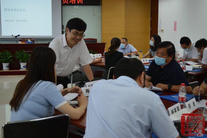2020年7月10-11日 中铁建设集团某事业部《管理者的自我管理能力提升》-宋湘生老师 (6)