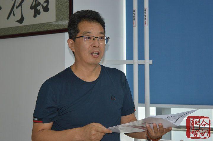 2020年07月25日 国药集团北京某药业公司《管理者管理技能提升 》-陆华龙老师 (12)